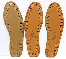 Стельки для обуви кожаные, коричневые, р.44