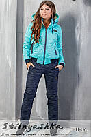 Теплый женский костюм Philipp Plein синий с голубым, фото 1
