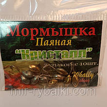 "Мормышки паянные ""Кристалл"" №17"