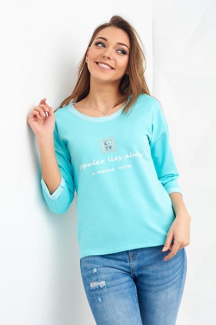 fe0710d3cfa2f Купить Шарфы&Платки Женская одежда Stimma - PASHMINA.COM.UA