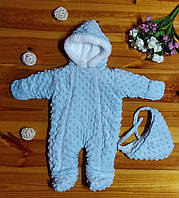 """Комплект для новорожденных """"Царский"""" (человечек с шапочкой). Голубой, фото 1"""