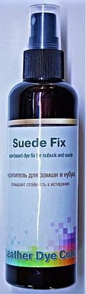 Suede Fix закрепитель краски для замши и нубука 100 мл., фото 2