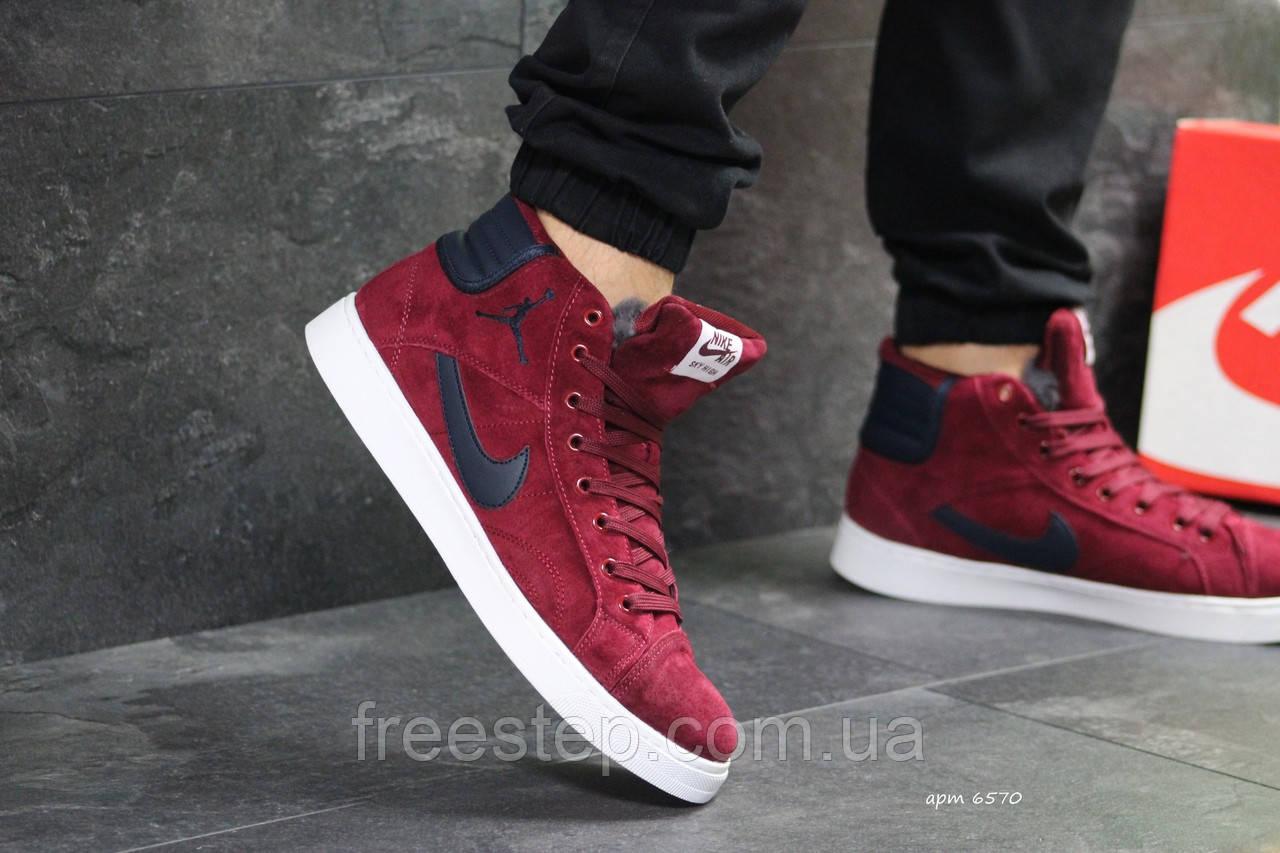 ef6362fc6b4d Зимние мужские кроссовки в стиле Nike Air Jordan, натур. замша, мех,  бордовые