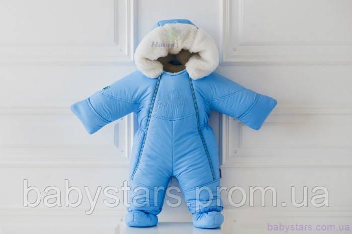 Детский зимний комбинезон трансформер на овчине для мальчика цвет голубой, код: 3011