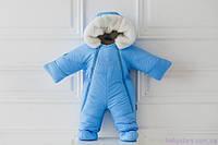 Детский зимний комбинезон трансформер на овчине для мальчика цвет голубой, код: 3011, фото 1