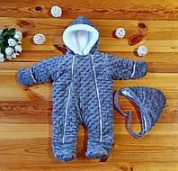 """Комплект для новорожденных """"Царский"""" (человечек с шапочкой). Серый, фото 1"""