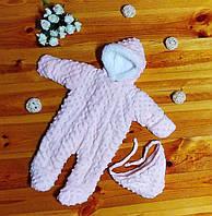 """Комплект для новорожденных """"Царский"""" (человечек с шапочкой). Розовый, фото 1"""