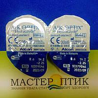 Набір з двох контактних лінз Alcon, Air Optix plus HydraGlyde