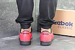 Кроссовки Reebok (красные), фото 4