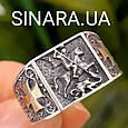 Серебряное кольцо Георгий Победоносец - Мужское кольцо Святой Георгий серебро с золотом, фото 6