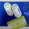 Набір з двох контактних лінз Optima FW, BAUSCH+LOMB