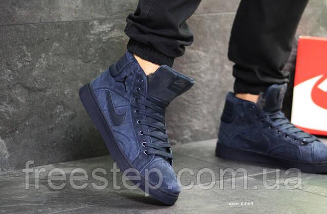 ed5c2bb90908 Зимние мужские кроссовки в стиле Nike Air Jordan, натур. замша, мех ...