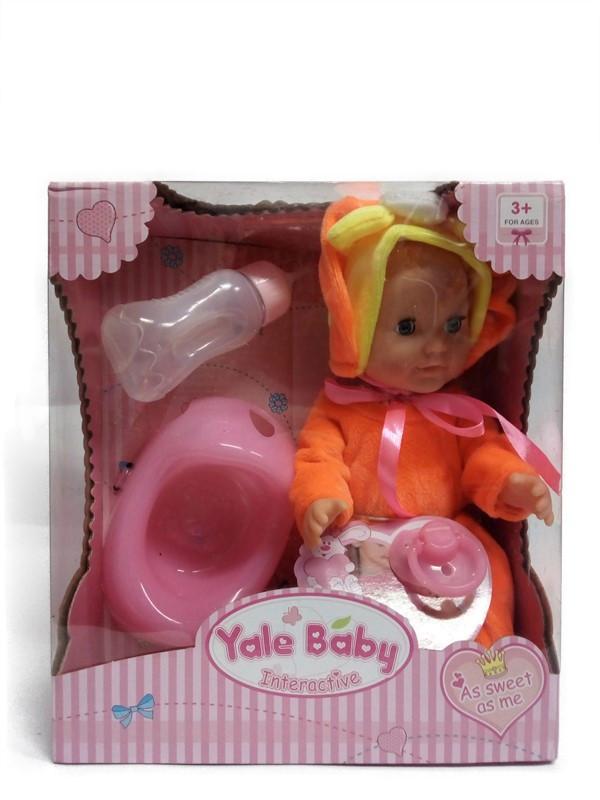 Функциональный пупс Yale Baby Interactive с бутылкой, соской и горшком