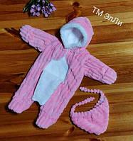 """Комплект для новорожденных """"Плюшик"""" (человечек с шапочкой). Розовый, фото 1"""