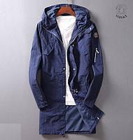 Мужская куртка Versace