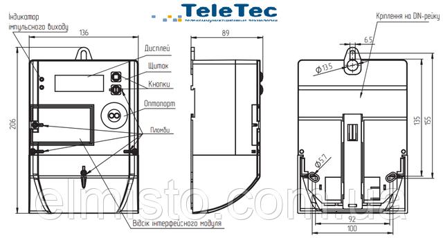 Общий вид, габаритные и установочные размеры, места установки пломб на корпусе однофазного электросчетчика типа МТХ 1... … 10.DH.2L2- 4