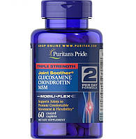 Puritans Pride Glucosamine Chondroitin MSM Triple Strength, 60 tabl
