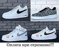 Кроссовки чоловічі білі Nike Air Force 1 Hi Just Do It   Топ качества   0fea2e0f0c50b