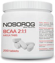 NOSOROG Nutrition BCAA 2:1:1 Mega Tabs 200 tab