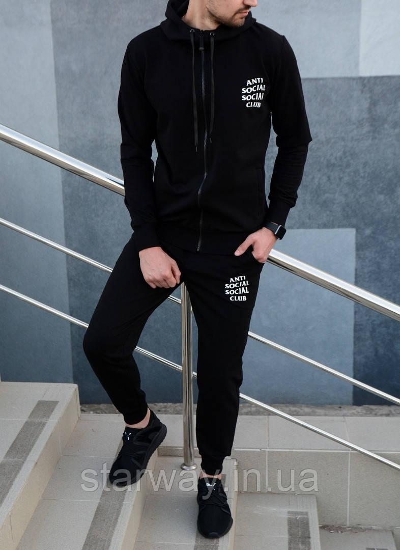 Спортивний чорний костюм на блискавці Anti Social Social Club з капюшоном | асск