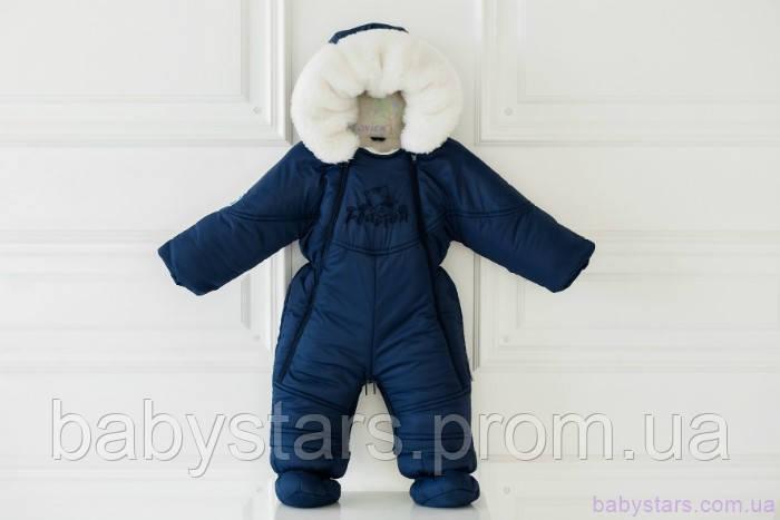 Детский зимний комбинезон трансформер на овчине для мальчика цвет темно-синий, код: 3011
