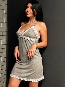 Светло-серый пеньюар с белым кружевом, женская одежда для дома и сна ТМExclusive