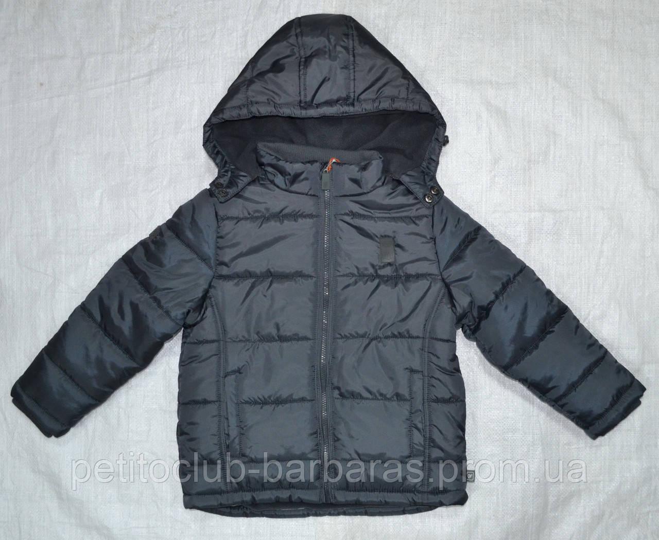 Куртка зимняя GAO серая (QuadriFoglio, Польша)