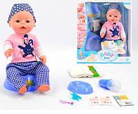 Кукла пупс bl013a с горшком и аксессуарами для девочек 12 мес. (игрушка типа беби борн)