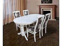 Стол обеденный Говерла - 2 белый ( 120-160 см)