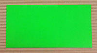 Конверт зеленый