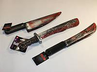 Кровавый мачете Джейсона, фото 1