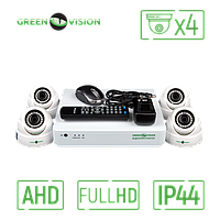Комплект 4 AHD камеры, 2 Mp, Full HD - Green Vision GV-K-S12/04 1080P