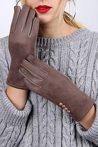 Женские перчатки замшевые сенсорные Джери коричневые