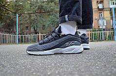 Мужские кроссовки Reebok Dmx Run 10 Grey ( Реплика ) 44 размер