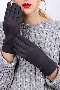 Женские перчатки замшевые сенсорные Джери серые