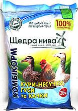 Комбікорм для каченят і гусенят зростання Щедра Нива ПКк-3к (8-20недели)