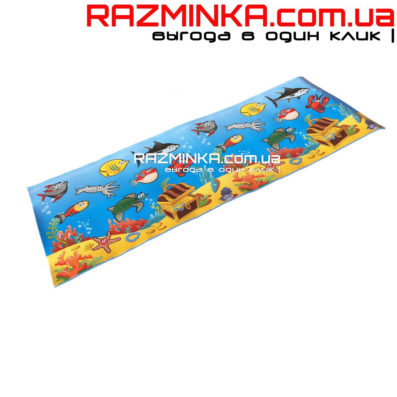 Детский игровой коврик Морское дно 135х50cм, толщина 5мм
