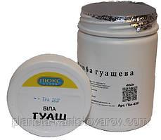 "Гуашь ""Белая"" 450 грамм"