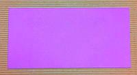 Конверт фиолетовый