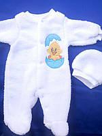 Набор комплект махровый для новорожденного комбинезон и шапочка в роддом на выписку, фото 1