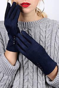 Женские перчатки замшевые сенсорные Джери индиго