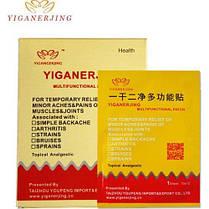 Ортопедические пластыри Yiganerjing (Иганержинг) 1 шт