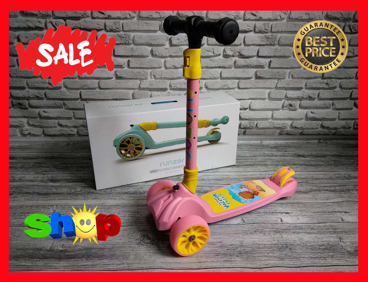 Самокат детский Runzer ,с фонариком 069 (розовый)