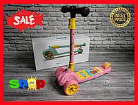 Самокат детский Runzer ,с фонариком 069 (розовый), фото 1