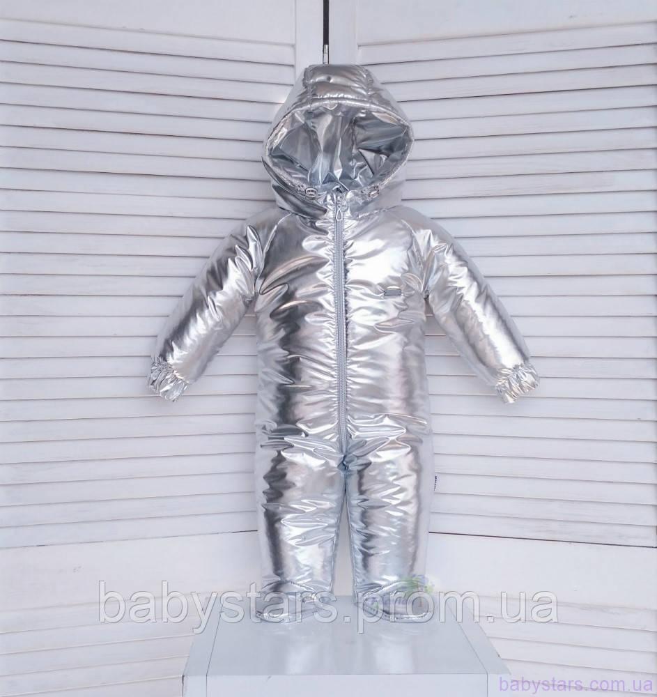 Детский демисезонный комбинезон на флисе, серебристый, код: 3015