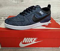 Кроссовки кеды мужские в стиле Nike осень-весна синие