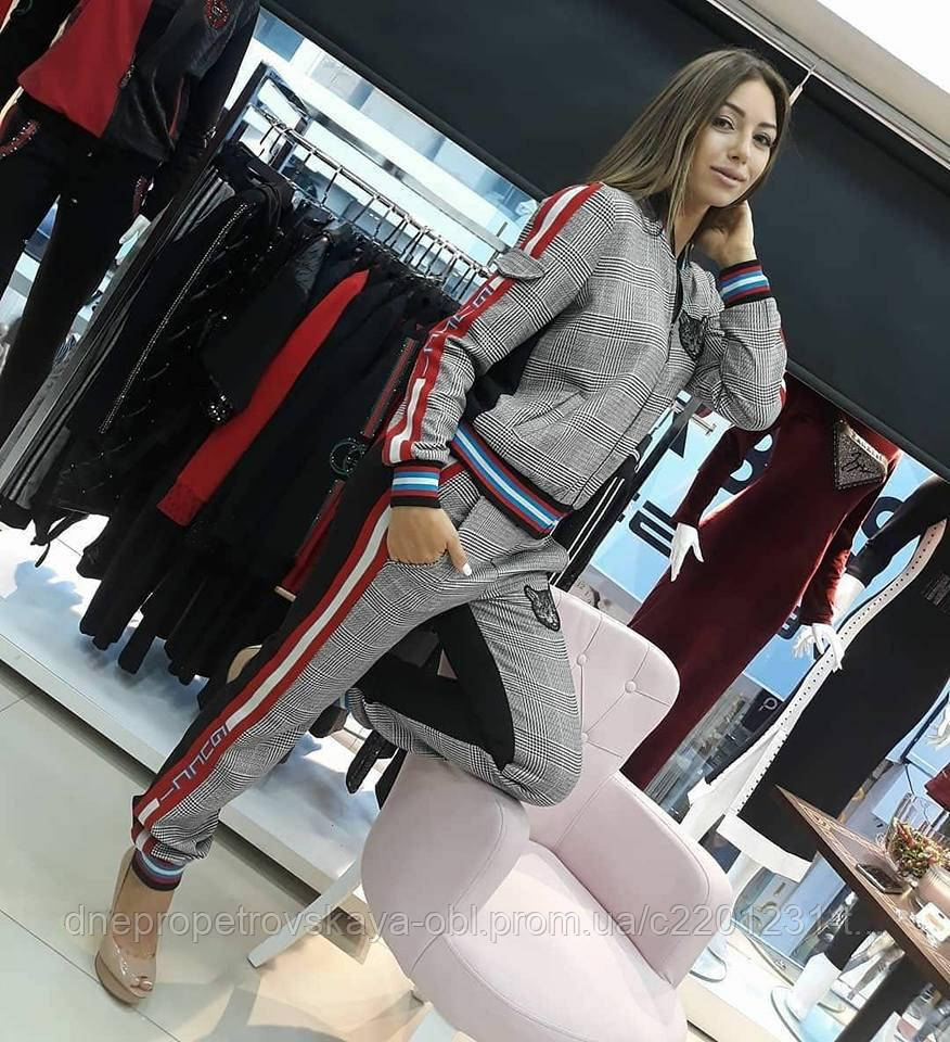 Турецкий женский костюм в клетку Gucci люкс