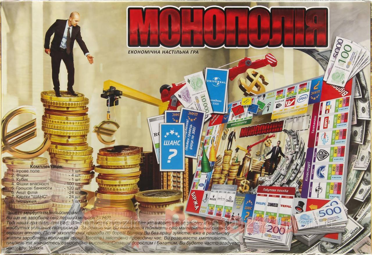 "Настiльна гра ""Монополiя"", DankO toys"