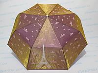 Женский зонт полуавтомат хамелеон с Эйфелевой башней бордовый , фото 1