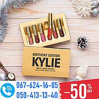 Матовые Помады Kylie Jenner GOLD! Помады Кайли Золотые Дженнер Голд! Палетки, помадки, 6 штук в наборе!